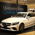 「Mercedes me GINZA the limited store」(メルセデス ミー ギンザ ザ リミテッド ストア)