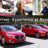 Be a driver. Experience at Roppongi