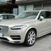 ボルボ XC90 T8 Twin Engine AWD