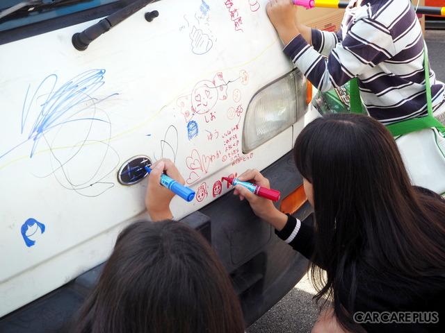 「落書きカー」を楽しむ子どもたち。クルマに思いっきりペイントできるとあって毎年大人気!