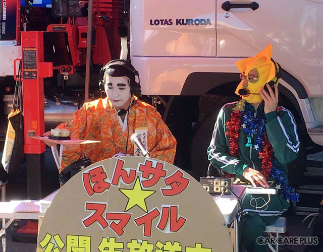 黒田社長が出演する、ラジオ番組「ほんサタ★スマイル」の公開生放送も予定