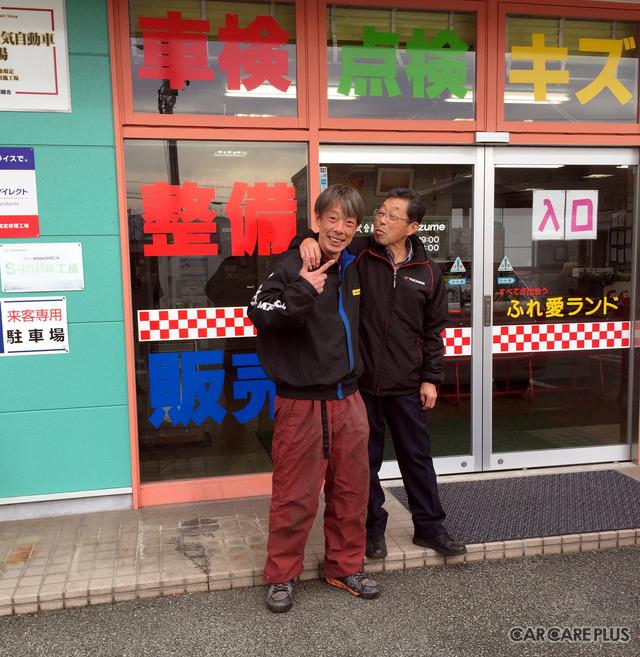 日詰社長(右)と、話を聞かせてくれた船田信常務取締役。まるで親子写真のような雰囲気の1枚