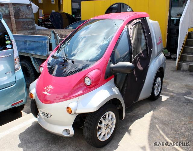 同社は電気自動車に精通している