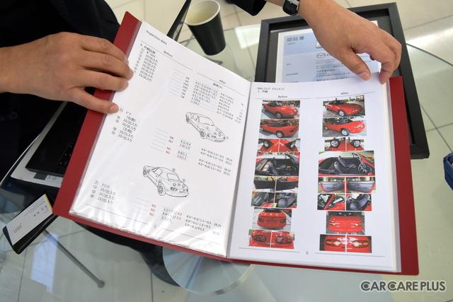 レストアを行った人は作業工程などが分かるフォトブックを貰うこともできる(写真は試作段階のもの)