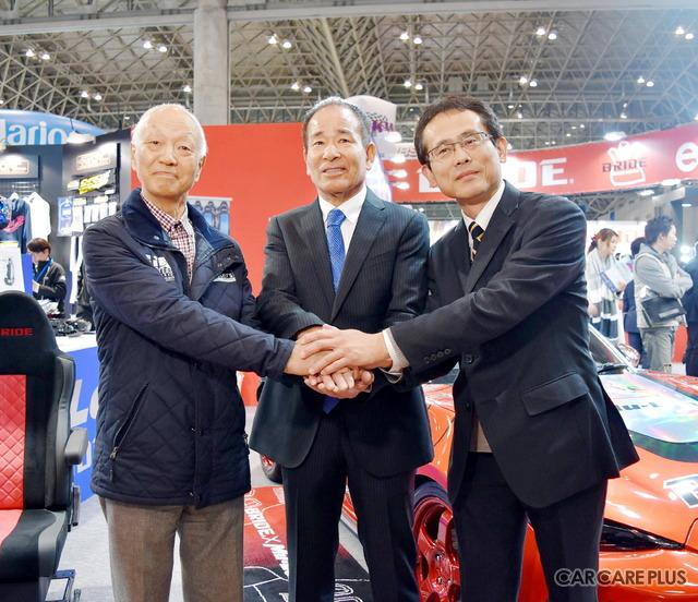 左から、小早川隆治氏、デルタ工業の川崎氏、ブリッドの高瀬嶺生社長