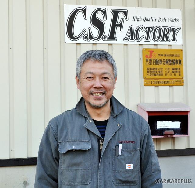 C.S.FACTORYの桑原康志 社長