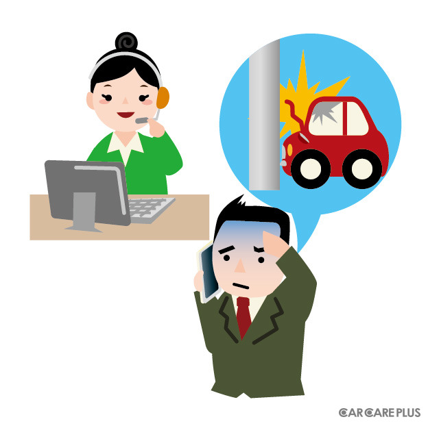 愛車の修理、損害保険会社の指定工場に任せて、本当に大丈夫?