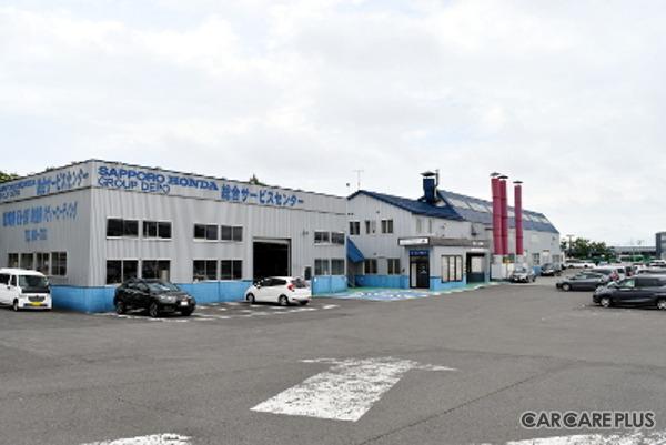 国内メーカーディーラーの内製鈑金塗装工場として、日本で初めてのテュフの「ゴールド」認証を取得した、ホンダカーズ札幌中央の鈑金塗装工場「ボディーサービス白石」