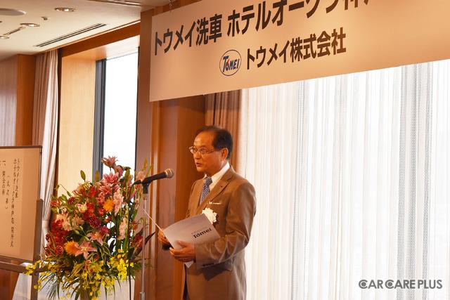 オープンに併せて行われた開所式に登壇するトウメイ株式会社・泉重光社長