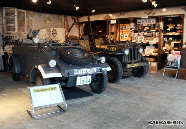 プライベートミュージアム「社長の小部屋」の展示車両(手前はドイツ軍「キューベルワーゲン」/右奥は米軍「ウィリスMBジープ」)