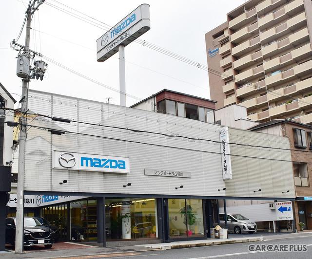 三共自動車が、大阪市西区で展開する、マツダ・正規ディーラー「マツダオートザム境川」