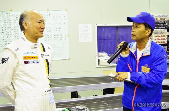 主催者の田村氏が鮒子田寛選手に提案、賛同した鮒子田選手がレジェンドドライバー達に声を掛けた