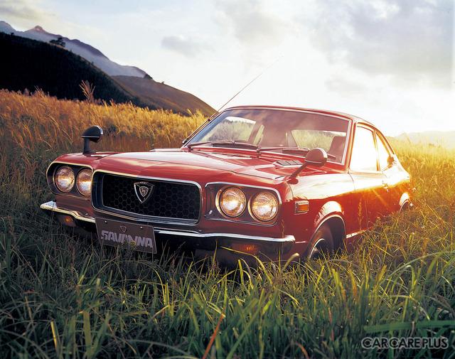 1971年発売に発売された、サバンナのクーペ「GS2」(画像提供:マツダ)