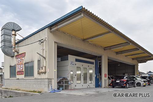 岡山県笠岡市にある池田鈑金塗装。現工場は7年前に立ち上がったばかりだが、地域のカーオーナーや損保会社から確かな信頼を集めている