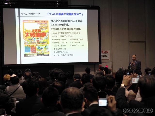 「カーサービス山形」小川大輔代表取締役社長によるプレゼンの様子