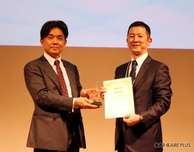 「大洋自動車工業」の西部孝希代表取締役社長が、優秀賞に輝いた