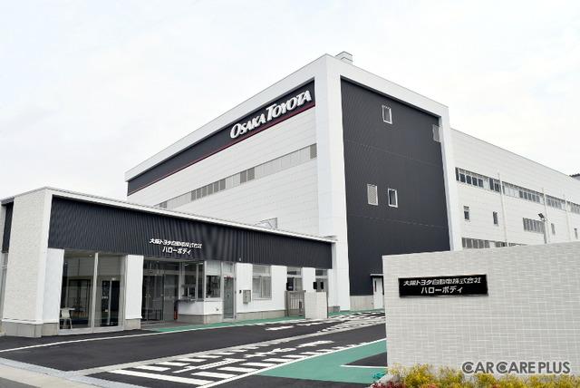 2019年4月3日から本稼働となる、大阪トヨタ直営の修理工場「ハローボディ」