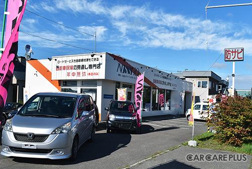 新車販売、新車リース(フラット7)、中古車販売を行う厚別通店。保険の専門スタッフも在籍