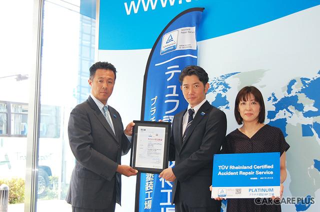 テュフ ラインランド ジャパン本社で認証賞の授与式が行われた