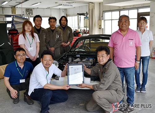 2019年4月に行われた「クラシックカーガレージ認証」授賞式の様子。取得は長野県岡谷市の郷田鈑金。マツダ、ヤナセに続いて、民間修理工場では初取得。