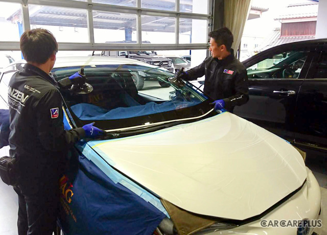 安全ガラス山口は、ASVのフロントガラス補修・交換が可能