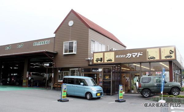 ペンションのような雰囲気が漂う、静岡県御殿場市にある自動車整備・販売会社「カマド」