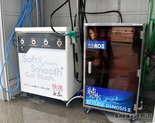 「洗車用純水器」を導入