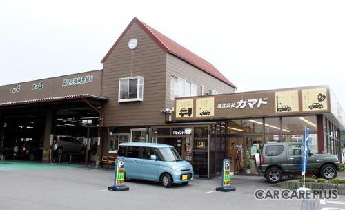 小林雅彦氏が代表を務める、静岡県御殿場市の自動車整備・販売会社「カマド」