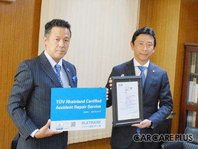 右から、CTトラストの竹内浩人代表取締役、テュフ ラインランド ジャパン テュフ栗田隆司氏