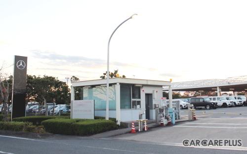 取材場所となった、メルセデス・ベンツ日本「日立新車整備センター(日立VPC)」入り口