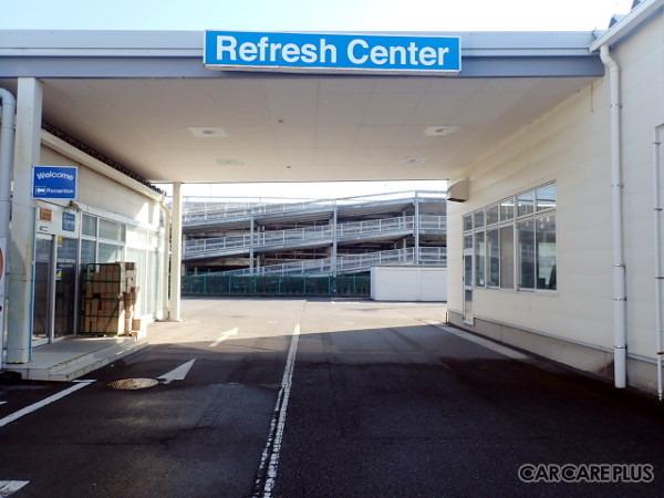 訪問予定だった、栃木県芳賀町にある「リフレッシュセンター」