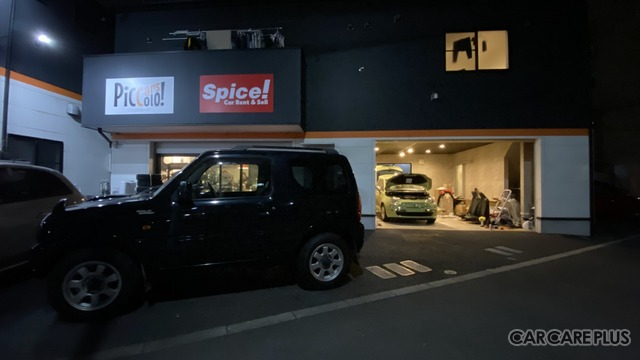 江戸川区のピッコロカーズ。ここもガレージハウスを利用して店舗にしている。