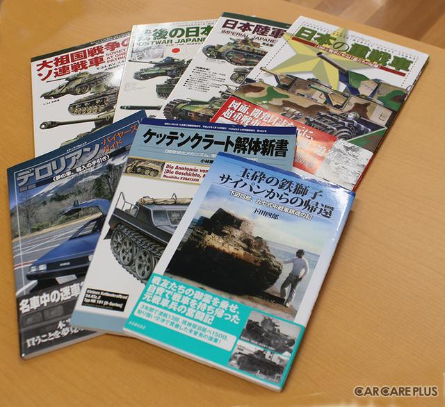これまでにカマド自動車が発行してきたミリタリー関連本