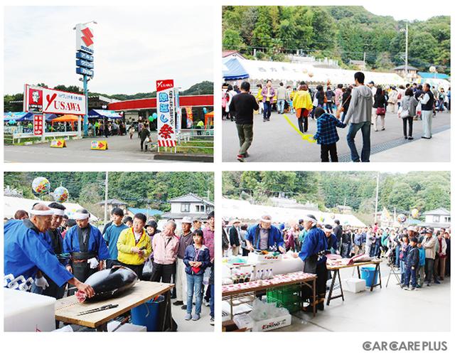 栃木市西方町「ユサワ自動車」が2016年に開催した「恩返し祭」の様子