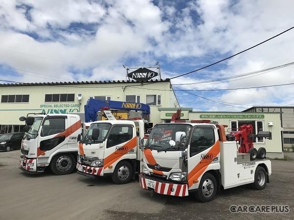 現場の状況や故障状態など、多様なケースに対応できるよう、計10台のロードサービス専用車両を用意