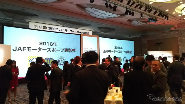 JAF MOTORSPORT AWARDが開催